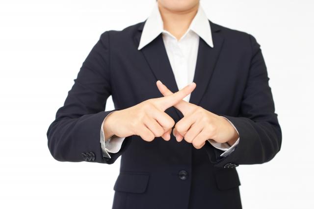 転職に懲戒解雇された経歴の影響は?転職先にバレる?