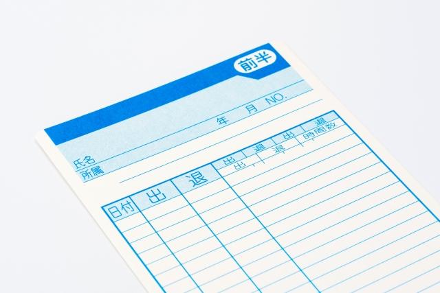 登録型派遣で働くメリットとデメリット解説